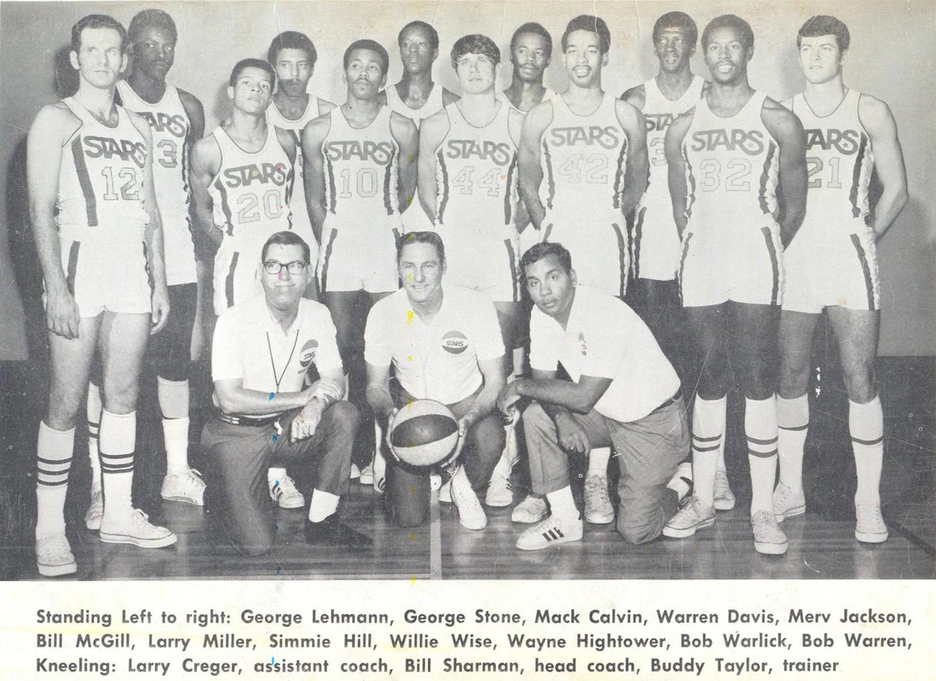 Utah Stars Team Photos